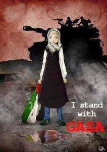 i stand with gaza