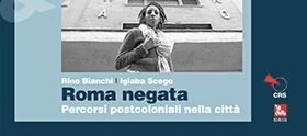 1842-6-Roma-negataEV