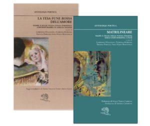 """Evento rimandato a data da definire: Primo incontro di poesia """"Le radici tenaci"""" - Madri e figlie nella poesia di donne @ Casa delle Donne di Milano"""