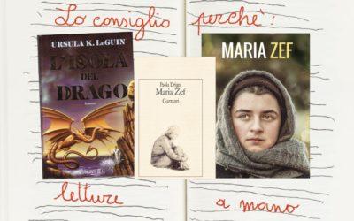 Lo consiglio perché…i libri aiutano a immaginare futuri