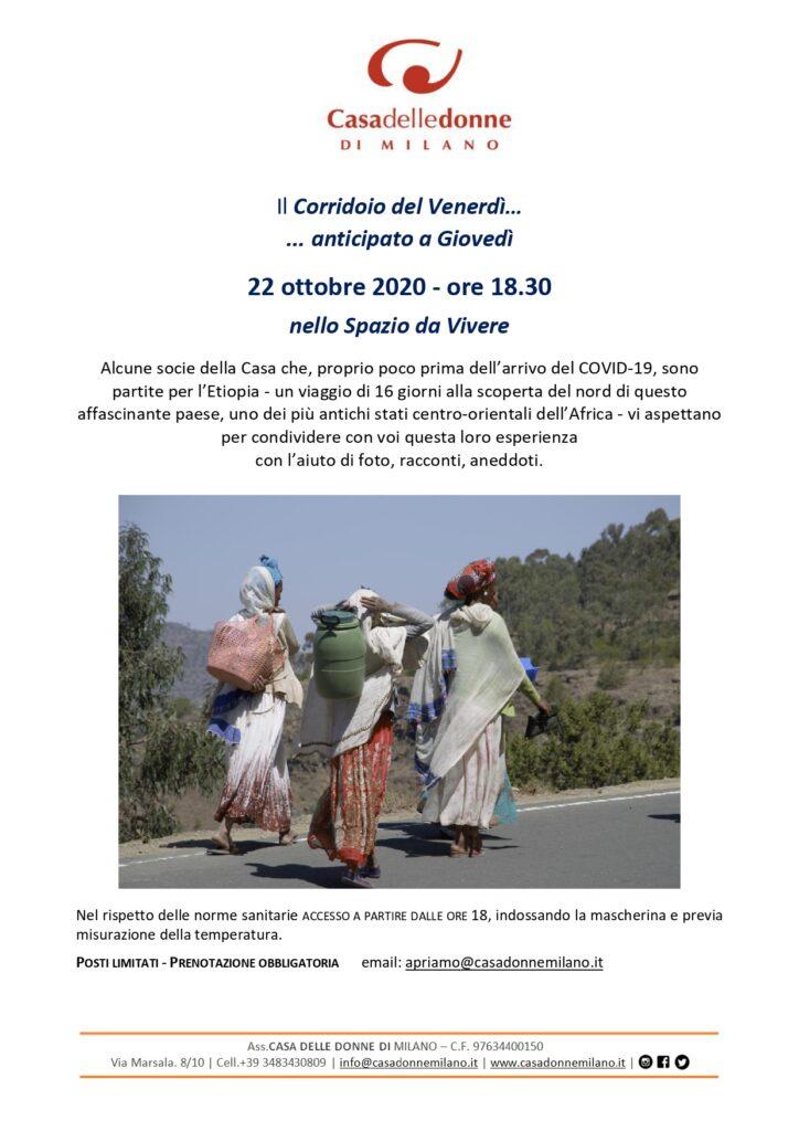 """Il Corridoio del Venerdì questo mese sarà di Giovedì: """"Viaggio in Etiopia"""" con cena @ Casa delle Donne di Milano"""